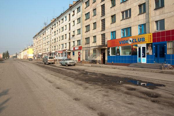 г. Сусуман, ул. Советская
