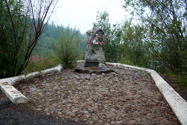 """Памятник на """"Серпантинке"""""""